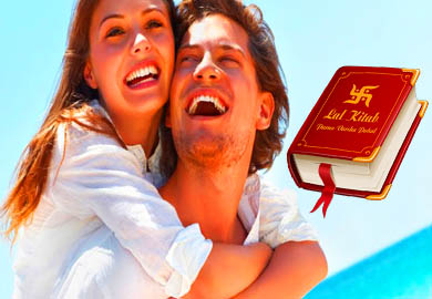 Lal Kitab Remedies to Get Love Back - Prachin Vashikaran