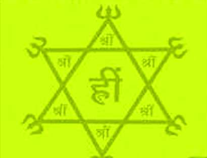 Vashikaran Yantra To Enchant Everyone